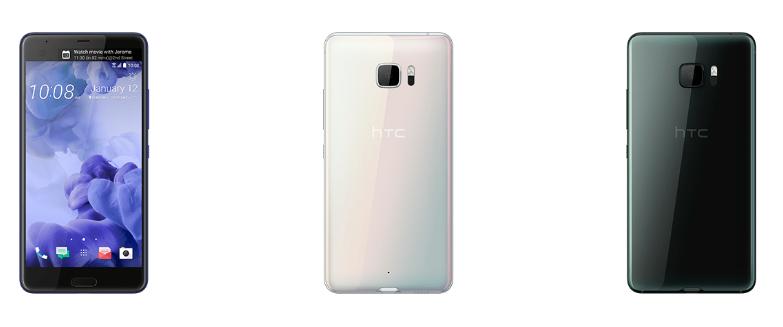 HTC U Ultra2.PNG